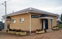 строить магазин город Тольятти